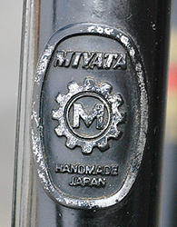 Miyata 209H6318 Badge - Bicycle History
